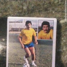 Cromos de Fútbol: EDICIONES ESTE CAMPEONATO LIGA 81 - 82 CADIZ C.F INDIA. Lote 178885801