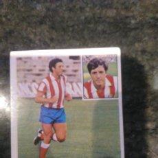 Cromos de Fútbol: EDICIONES ESTE CAMPEONATO LIGA 81 - 82 AT. MADRID MARIAN. Lote 178885893