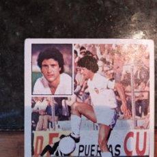 Cromos de Fútbol: EDICIONES ESTE CAMPEONATO LIGA 81 - 82 VALENCIA C.F./SOLSONA. Lote 178885986