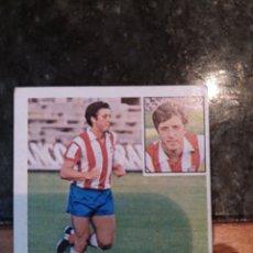 Cromos de Fútbol: EDICIONES ESTE CAMPEONATO LIGA 81 - 82 AT. MADRID/MARIAN. Lote 178886370