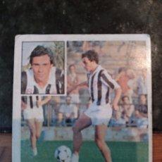 Cromos de Fútbol: EDICIONES ESTE CAMPEONATO LIGA 81 - 82 CASTELLON C.F./ DURAN. Lote 178886660