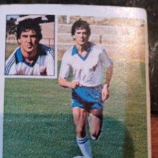 Cromos de Fútbol: EDICIONES ESTE CAMPEONATO LIGA 81 - 82 REAL ZARAGOZA/SEÑOR. Lote 178887032