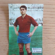 Cromos de Fútbol: FÚTBOL CROMO SERENA C.A. OSASUNA ÁLBUM MAGOS DEL BALÓN TRIUNFO 1962 1963 DESPEGADO. Lote 178933655
