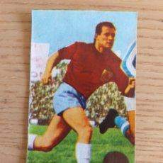 Cromos de Fútbol: FÚTBOL CROMO BOLAO C.D. MALLORCA ÁLBUM MAGOS DEL BALÓN TRIUNFO 1962 1963 DESPEGADO. Lote 178937455