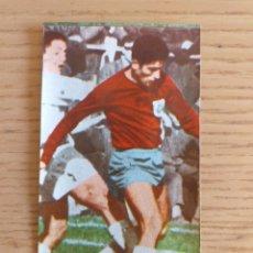 Cromos de Fútbol: FÚTBOL CROMO ARQUE C.D. MALLORCA ÁLBUM MAGOS DEL BALÓN TRIUNFO 1962 1963 DESPEGADO. Lote 178937503