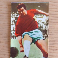 Cromos de Fútbol: FÚTBOL CROMO GUILLAMON C.D. MALLORCA ÁLBUM MAGOS DEL BALÓN TRIUNFO 1962 1963 DESPEGADO. Lote 178937815