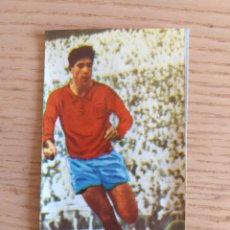 Cromos de Fútbol: FÚTBOL CROMO LOREN C.D. MALLORCA ÁLBUM MAGOS DEL BALÓN TRIUNFO 1962 1963 DESPEGADO. Lote 178937843