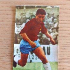 Cromos de Fútbol: FÚTBOL CROMO MIR C.D. MALLORCA ÁLBUM MAGOS DEL BALÓN TRIUNFO 1962 1963 DESPEGADO. Lote 178937923