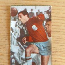 Cromos de Fútbol: FÚTBOL CROMO CURRUCALE C.D. MALLORCA ÁLBUM MAGOS DEL BALÓN TRIUNFO 1962 1963 DESPEGADO. Lote 178937957