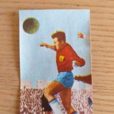 Cromos de Fútbol: FÚTBOL CROMO FORTEZA C.D. MALLORCA ÁLBUM MAGOS DEL BALÓN TRIUNFO 1962 1963 DESPEGADO. Lote 178937981