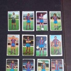 Cromos de Fútbol: LIGA 77/78 1977 1978 - ED. ESTE - LOTE DE 16 CROMOS DIFERENTES FC BARCELONA CON CRUYFF NUNCA PEGADOS. Lote 179028602