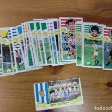 Cromos de Fútbol: LOTE 36 CROMOS FUTBOL EDICIONES ESTE LIGA 85 86 - SIN PEGAR. Lote 179095292