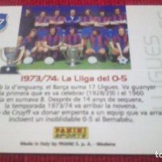 Cromos de Fútbol: LLIGUES INOLVIDABLES. MEGACRACKS BARÇA CAMPIÓ 2004-2005. Lote 179131205