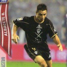 Cromos de Fútbol: RUBÉN CASTRO (ALBACETE BALOMPIÉ) - Nº 368 - LAS FICHAS DE LA LIGA 2005 - MUNDICROMO.. Lote 179166531