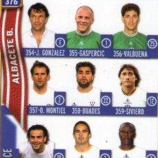 Cromos de Fútbol: ÍNDICE DEL ALBACETE BALOMPIÉ - Nº 376 - LAS FICHAS DE LA LIGA 2005 - MUNDICROMO.. Lote 179169800