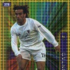 Cromos de Fútbol: PEÑA (ALBACETE BALOMPIÉ) - Nº 378 - BRILLO CUADRADOS - LAS FICHAS DE LA LIGA 2005 - MUNDICROMO.. Lote 179169995