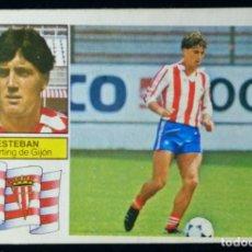 Cromos de Fútbol: CROMO LIGA ESTE 82 83 ESTEBAN - SPORTING GIJON - COLOCA MUY DIFICIL - ANVERSO PERFECTO - 1982 1983. Lote 179210562
