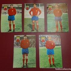 Cromos de Fútbol: PONTEVEDRA - CAMPEONATO DE LIGA 1967 68 - 5 CROMOS - DISGRA. Lote 179242641