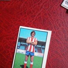Cromos de Fútbol: MAXI ALMERIA ED ESTE 79 80 CROMO FUTBOL LGA 1979 1980 TEMPORADA - DESPEGADO - 752. Lote 179251251