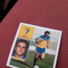 Cromos de Fútbol: ESTE 92 93 1992 1993 DESPEGADO COLOCA CÁDIZ QUINO. Lote 179264736