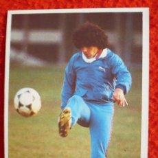 Figurine di Calcio: Nº 78 ALBUM MARADONA SUS DRIBLINGS SUS GOLES 1984-1985.CROMO ESPORT 84-85.. Lote 241148540