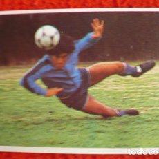 Cromos de Fútbol: Nº 96 ALBUM MARADONA SUS DRIBLINGS SUS GOLES 1984-1985.CROMO ESPORT 84-85.. Lote 195154988