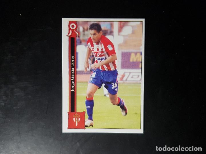 LAS FICHAS DE LA LIGA. 2005/06. MUNDICROMO. Nº 852 (Coleccionismo Deportivo - Álbumes y Cromos de Deportes - Cromos de Fútbol)
