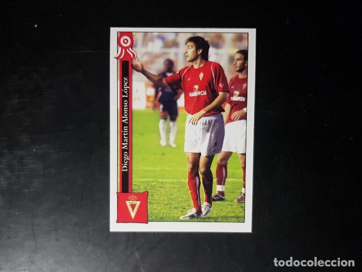 LAS FICHAS DE LA LIGA. 2005/06. MUNDICROMO. Nº 879 (Coleccionismo Deportivo - Álbumes y Cromos de Deportes - Cromos de Fútbol)