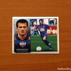 Cromos de Fútbol: EXTREMADURA - BOGDANOVIC - EDICIONES ESTE 1998-1999, 98-99 - NUNCA PEGADO. Lote 179639532