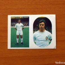 Cromos de Fútbol: VALENCIA - CERVERÓ - EDITORIAL MAGA 1975-1976, 75-76 - NUNCA PEGADO. Lote 179838526