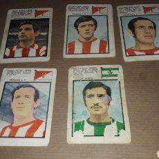Cromos de Fútbol: LOTE 5 CROMOS GRANADA BETIS 71 FHER. Lote 180038333