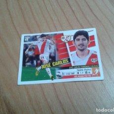 Cromos de Fútbol: JOSÉ CARLOS -- Nº 10 -- RAYO VALLECANO -- 13/14 -- ESTE -- NUNCA PEGADO. Lote 180099863