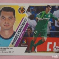 Cromos de Fútbol: CROMO DE FÚTBOL ANDRES DEL VILLARREAL C.F. SIN PEGAR LIGA ESTE 2019-2020/19-20. Lote 180105675