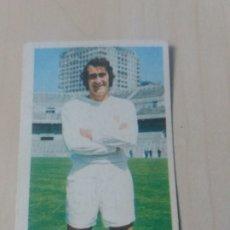 Cromos de Fútbol: EDICIONES ESTE 73 74 PIRRI - REAL MADRID - 1973 1974 CROMO SIN PEGAR CON NOMBRE ESCRITO TRASERA. Lote 180164757