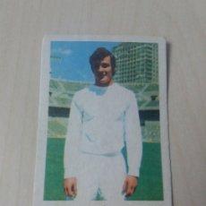 Cromos de Fútbol: EDICIONES ESTE 73 74 AGUILAR - REAL MADRID - 1973 1974 CROMO SIN PEGAR CON NOMBRE ESCRITO TRASERA. Lote 180164820