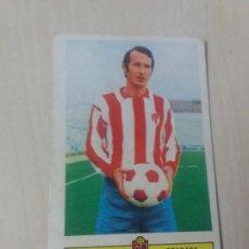 Cromos de Fútbol: EDICIONES ESTE 73 74 PORTA - GRANADA - 1973 1974 CROMO NUEVO SIN PEGAR . Lote 180164987