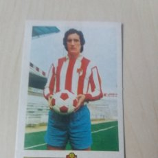 Cromos de Fútbol: EDICIONES ESTE 73 74 CASTELLANOS - GRANADA - 1973 1974 CROMO NUEVO SIN PEGAR . Lote 180165218