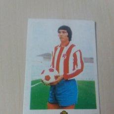 Cromos de Fútbol: EDICIONES ESTE 73 74 JAEN - GRANADA - 1973 1974 CROMO NUEVO SIN PEGAR . Lote 180165257