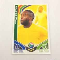 Cromos de Fútbol: (C-23) TOPPS MATCH ATTAX - WORLD CUP SUDAFRICA 2010 - (SUDAFRICA) BENNI MCCARTHY. Lote 180208671
