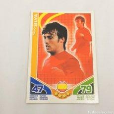 Cromos de Fútbol: (C-23) TOPPS MATCH ATTAX - WORLD CUP SUDAFRICA 2010 - (ESPAÑA) DAVID SILVA. Lote 180208678