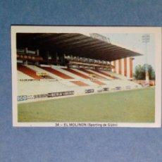 Cromos de Fútbol: (SIN PEGAR) CROMO FHER LIGA 73 - 74 : EL MOLINON (SPORTING DE GIJÓN) 1973 1974 - POSTER CENTRAL. Lote 180248878