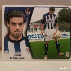 Cromos de Fútbol: CROMO FUTBOL LIGA 2005 2006 EDICCIONES ESTE REAL SOCIEDAD NOVO COLOCA. Lote 180280446