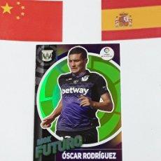Cromos de Fútbol: MGK 2019 2020 MEGACRACKS 19 20 CROMO PANINI FUTURO N 401 LEGANÉS ÓSCAR RODRIGUEZ. Lote 180289706
