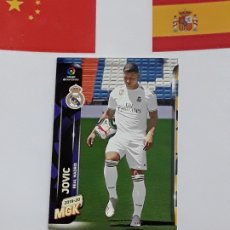 Cromos de Fútbol: MGK 2019 2020 MEGACRACKS 19 20 CROMO PANINI NUEVO FICHAJES N 410 REAL MADRID JOVIC. Lote 180289793