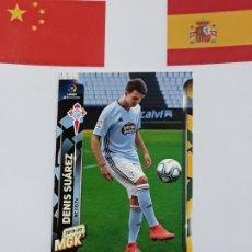 Cromos de Fútbol: MGK 2019 2020 MEGACRACKS 19 20 CROMO PANINI NUEVO FICHAJES N 411 CELTA DENIS SUAREZ. Lote 180289798