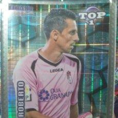 Cromos de Fútbol: FÚTBOL CROMO Nº 549 AZUL CUADROS ROBERTO GRANADA C.F. MUNDICROMO QUIZ GAME 2011 2012. Lote 180295423