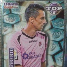 Cromos de Fútbol: FÚTBOL CROMO Nº 549 AZUL MATE ROBERTO GRANADA C.F. MUNDICROMO QUIZ GAME 2011 2012. Lote 180295436