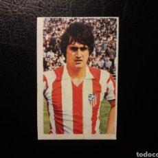 Cromos de Fútbol: BENEGAS AT DE MADRID. N° 31 RUIZ ROMERO 1976-1977 76-77 DESPEGADO. VER FOTOS DE FRONTAL Y TRASERA. Lote 180295963