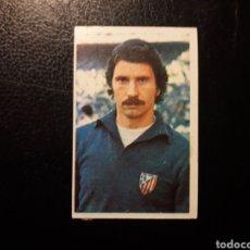 Cromos de Fútbol: PACHECO AT DE MADRID. N° 29 RUIZ ROMERO 1976-1977 76-77 DESPEGADO. VER FOTOS DE FRONTAL Y TRASERA. Lote 180296075