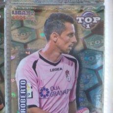 Cromos de Fútbol: FÚTBOL CROMO Nº 549 AZUL LETRAS ROBERTO GRANADA C.F. MUNDICROMO QUIZ GAME 2011 2012. Lote 180297070